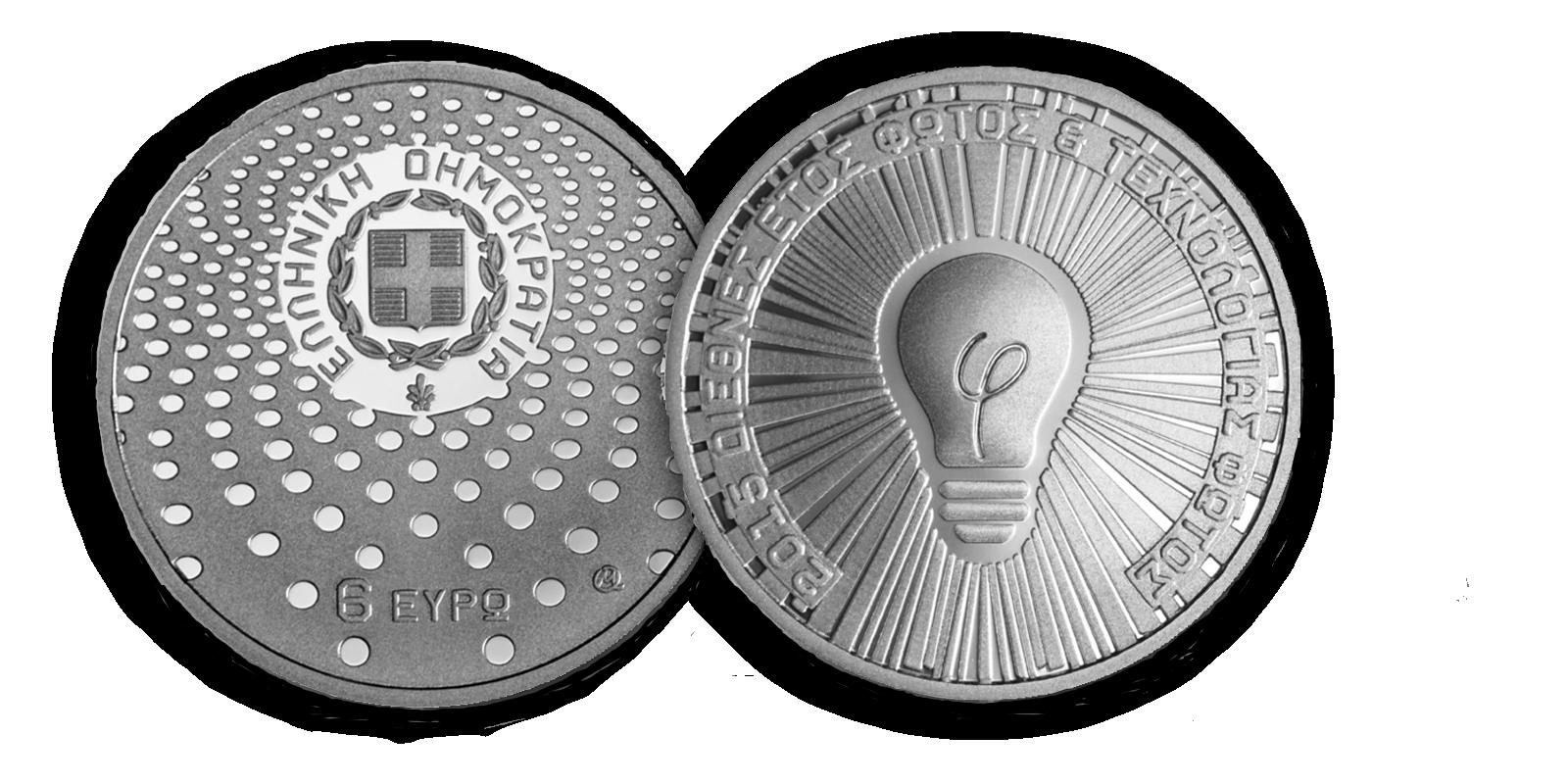 6 Euro Münzen übersicht Mdm Deutsche Münze