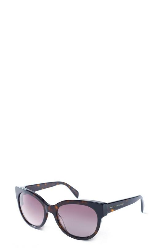 Full Rim Rectangular Sunglasses