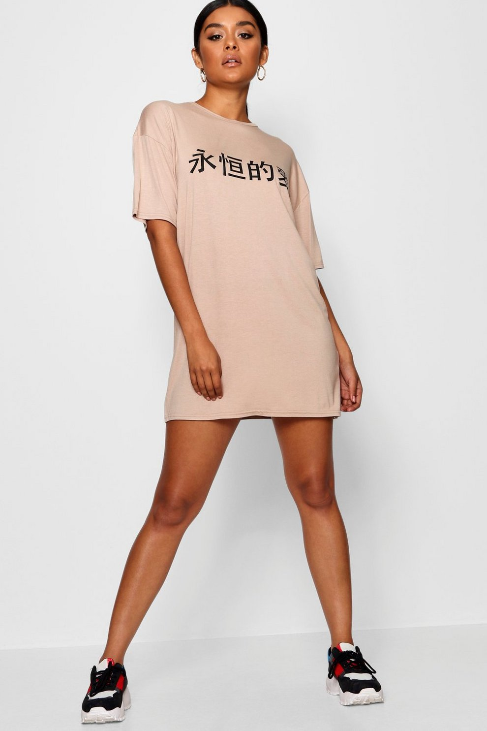 Boohoo Chinese Slogan Oversized T Shirt Dress Latest Clearance Pay With Paypal Cost Cheap Price LkJYN1