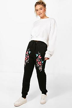 Elise Embroidered Luxe Sweat Joggers