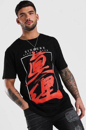 Black Oversized Graphic Print T-Shirt