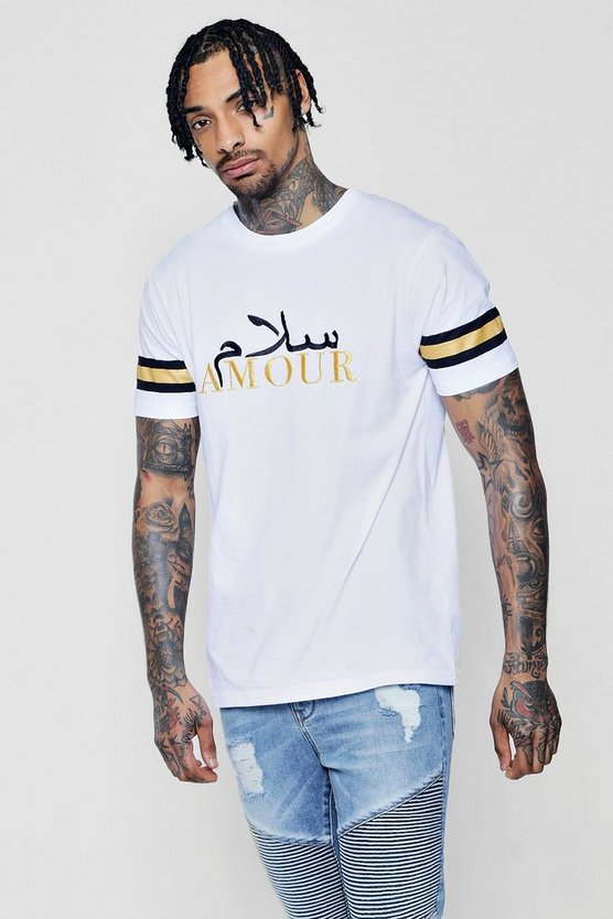 French Montana Amour T-Shirt