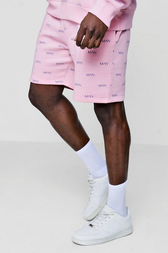 MAN All Over Print Basketball Shorts Co-ord