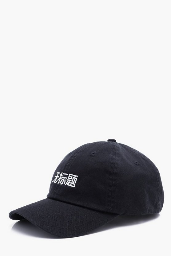 Cotton Twill Chinese Embroidered Cap