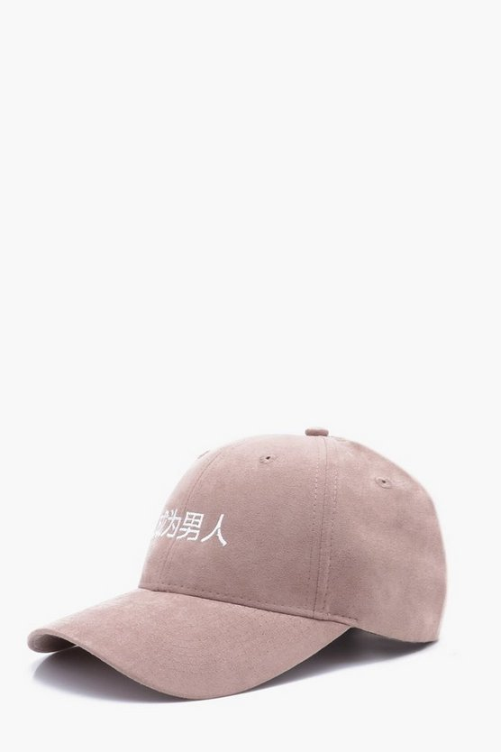 Faux Suede Chinese Embroidered Cap