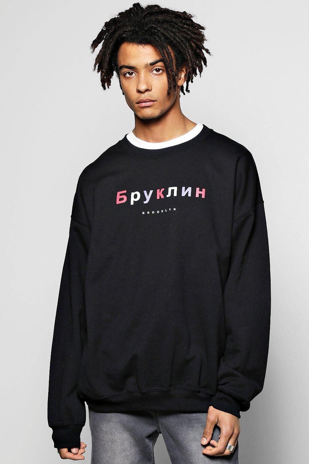 Oversized Brooklyn Sweatshirt