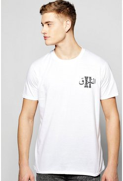 Oversized Arabic Slogan T Shirt