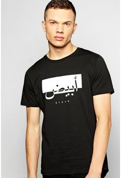 Longline Arabic Slogan T Shirt With Scoop Hem