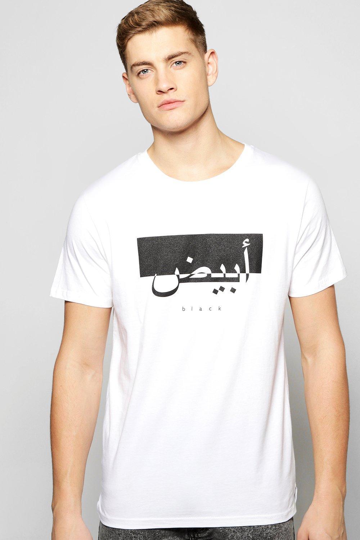 Longline Arabic Slogan T Shirt With Scoop Hem