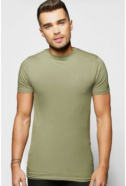 Short Sleeve Muscle Fit T-Shirt With Logo