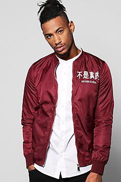 Lined Bomber with Chest and Back Print