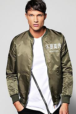 Lined Bomber Jacket with Chest and Back Print