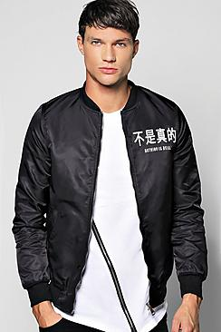 Lined Nylon Bomber with Chest and Back Print