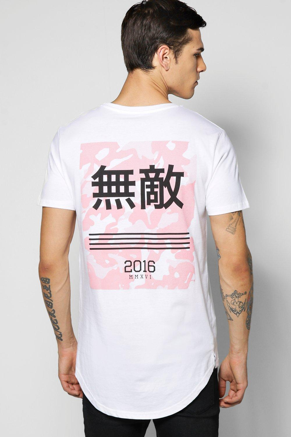 Longline Japanese Front/Back Print T Shirt