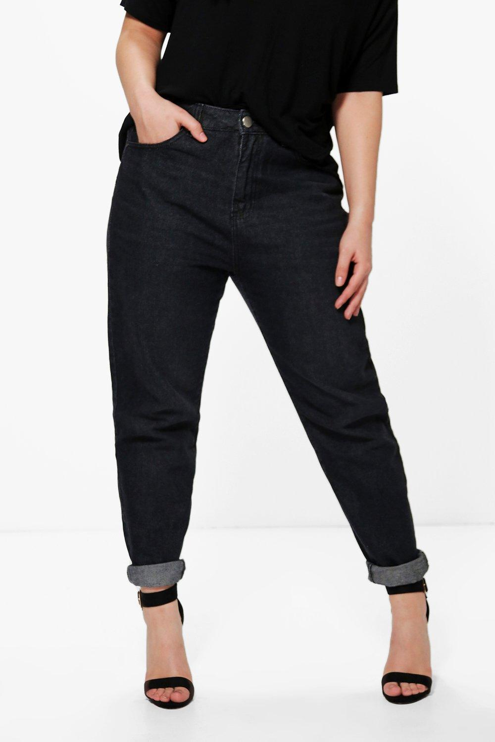 Plus Louise High Waisted Mom Jean