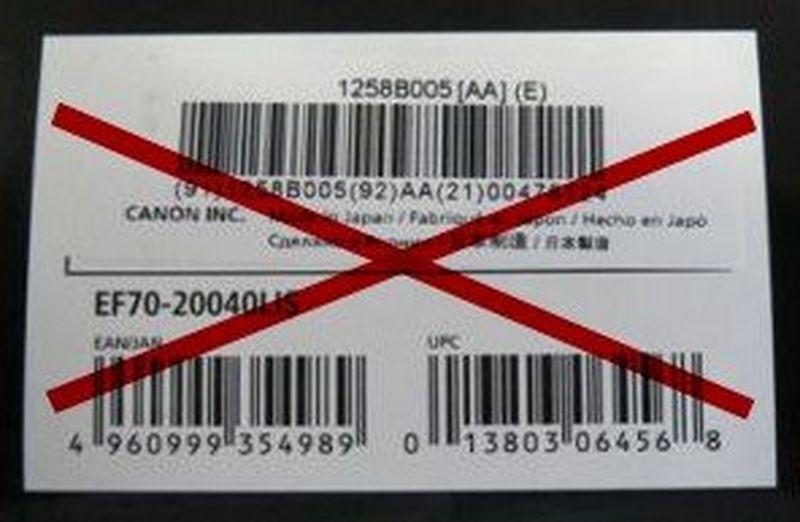 faqs_barcode