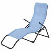 Siesta Reclining Chair