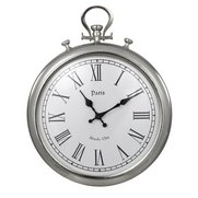 48cm Round Metal Wall Clock