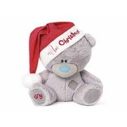 Me To You My 1st Christmas Bear