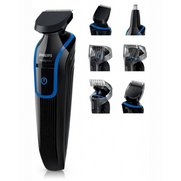 Philips 7 in 1 Men's Grooming Kit