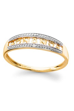 9ct Gold Diamond Ring Nan