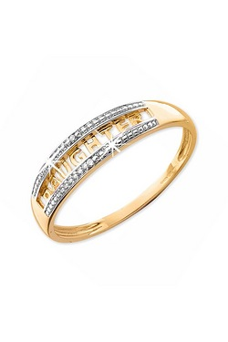9ct Gold Diamond Ring Daughter