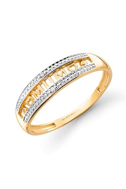 9ct Gold Diamond Ring Mum