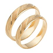 Yellow Gold Wedding Band Offer