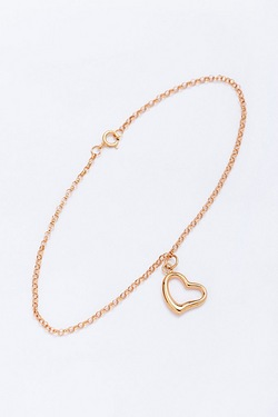 "9ct Rose Gold Heart Charm Round 7"" Belcher Chain Bracelet"