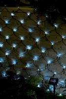 Compare retail prices of 100 LED Solar Net Lights to get the best deal online