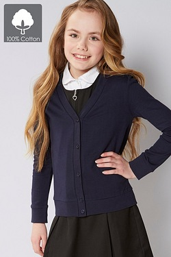 Girls Jersey Cardigan