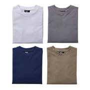 Boys Pack Of 4 T-Shirts