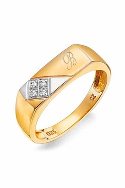 9ct Gold Personalised Men's Ring Wi...