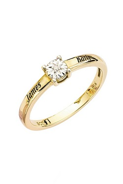 Personalised 9ct Yellow Gold Solita...
