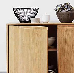 Furniture Village sideboards