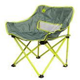 Kickback Breeze Chair