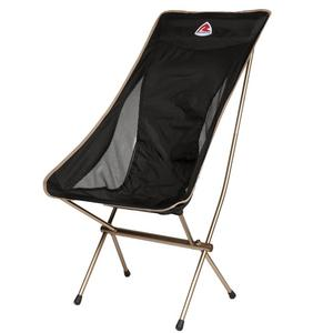 ROBENS Observer Camping Chair