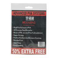 PVA Mega Bags (Pack of 15)