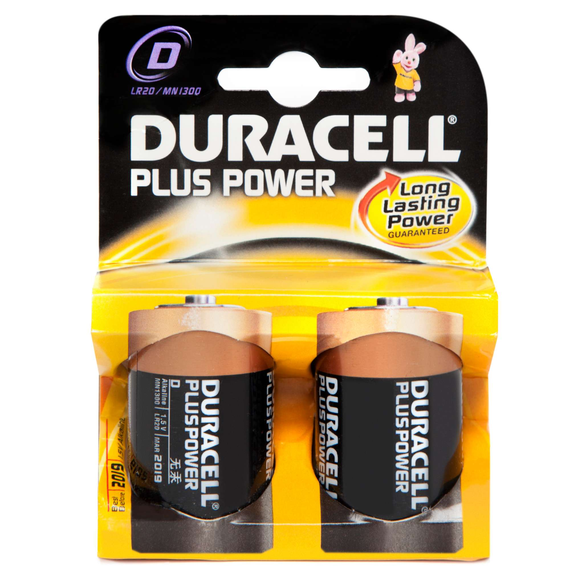 DURACELL Plus Power D2 Batteries 2 Pack
