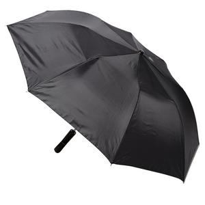 SUSINO Men's Pop Up Umbrella