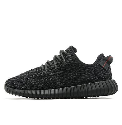Adidas yeezy 350 boost jd for Interieur yeezy