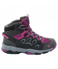 Kids Mountain Attack 2 Texapore Shoes