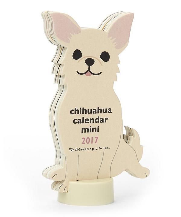 Chihuahua 2017 Miniature Standing Calendar