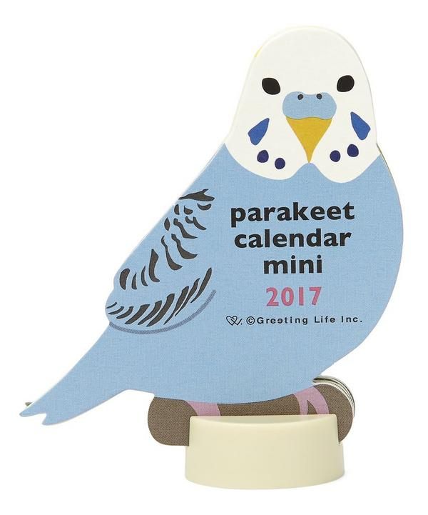 Parakeet 2017 Miniature Standing Calendar