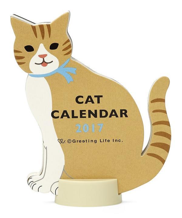 Cat 2017 Standing Calendar