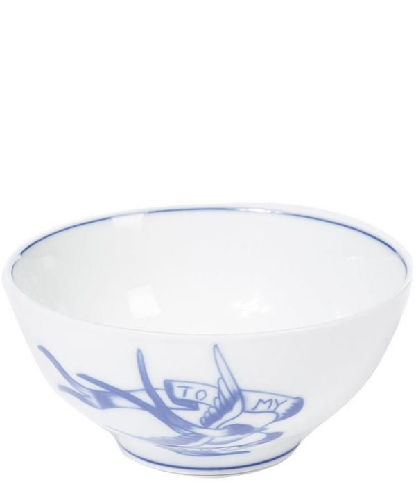 To My Love Bowl