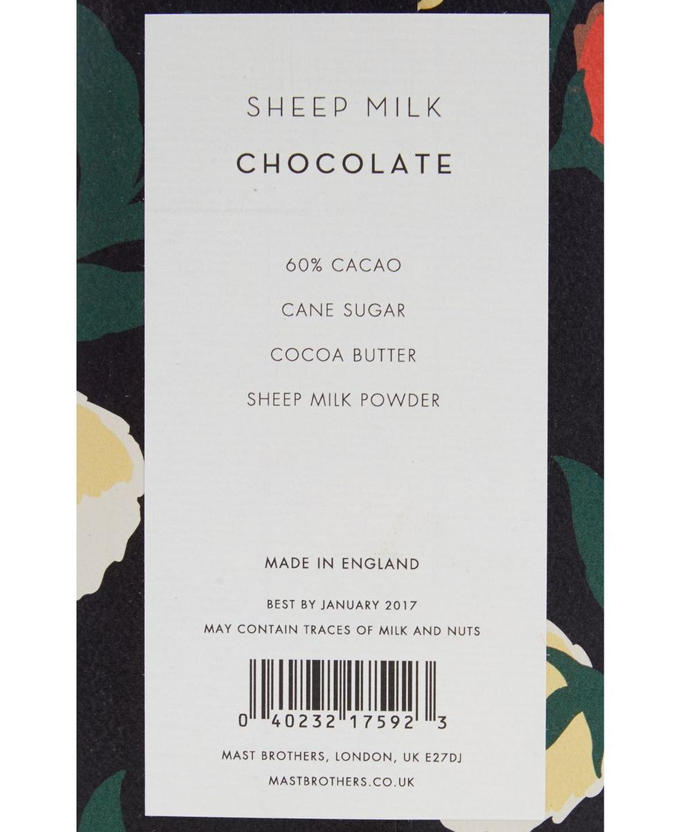 Sheep Milk Chocolate Bar 70g