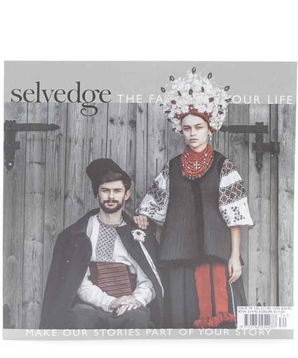 Selvedge Magazine Jan/Feb 2017 Issue