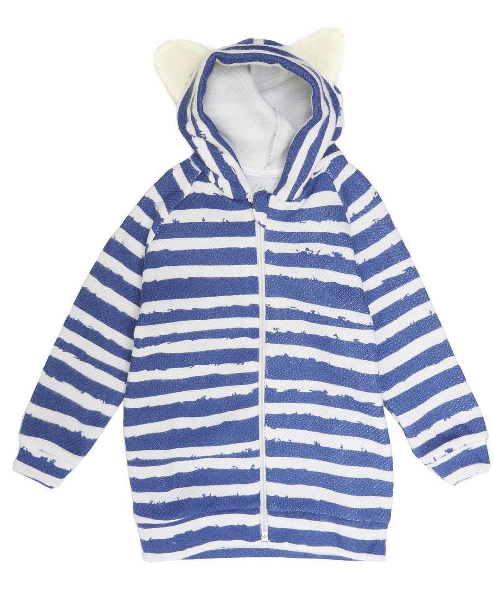 Stripe Hoodie 0-24 Months