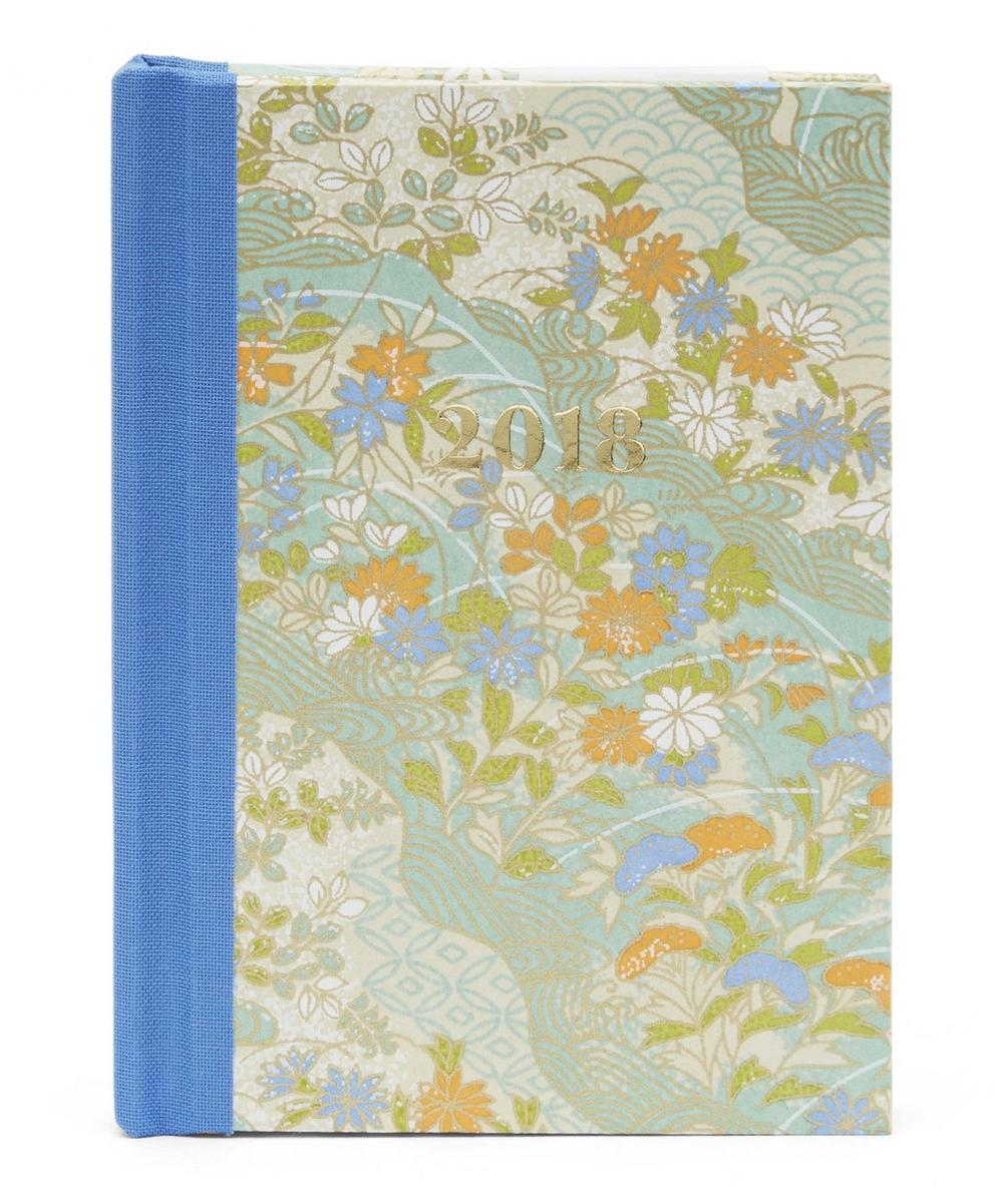 2018 Blue and Orange Flowers Small Weekly Diary